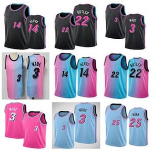 MiamiFormalar Tyler 14 Herro Dwayne 3 Wade Jimmy 22 Butler Dwyane Goran 7 Dragic Bam 13 Adebayo Duncan 55 Robinson Basketbol