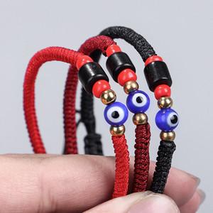 Red Rope Tibetan Buddhist Bracelets Love Lucky Friendship Bracelets Evil Blue Eye Charm Bracelet Jade Thread Bangle for Women Men Jewelry