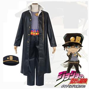 Bizarre Adventure costumi Cosplay del Anime Jojo Kujo Jotaro Vest + Coat + Pants + Belt + cappello del partito di travestimento di Halloween del vestito nuovo