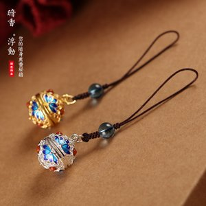 Creative pure copper hollow sachet ball mobile phone chain personality cute palace bell pendant antique style transfer ornament