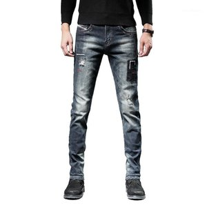 European American Style casual Retro ripped Jeans Men high quality Stretch Slim Denim Jeans Mens Cotton distressed1