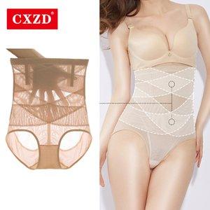 CXZD shapewear سراويل سيطرة الجسم المشكل الملابس الداخلية للنساء لصائغي الخصر حزام التخسيس مدرب التصحيحية