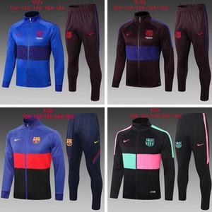 20 21 ребенок Барка куртка жилет де лапка Барселона Tracksuit Реал куртка 2020 2021 мальчик футбол футбол костюм спортивный костюм бег трусцой