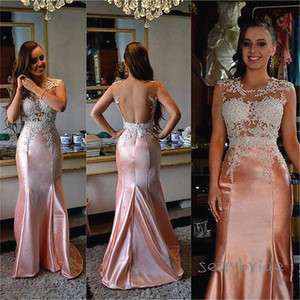 Sexy Open Back Mermaid Prom Dresses Appliques Lace Beads Illusion Long Formal Evening Gowns Girls Pageant Dress 2021 Reception Evening Wear
