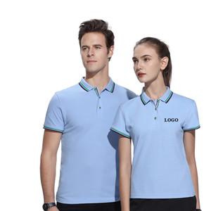 2020 лето Человек Женщины поло Полосатый Пользовательские Логотип с коротким рукавом Поло футболки Топы мужской Бизнес Повседневный Poloshirt рабочая одежда