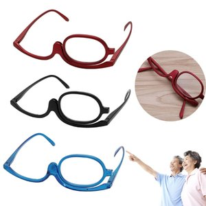 Magnifying Folding Reading Makeup Glass Glasses Eyeglasses Cosmetic Sulrb