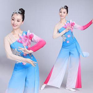Chinese Folk Dance Sets Classical Dance Costume Female Elegant Yangko Clothes Fairy Dress Square Modern