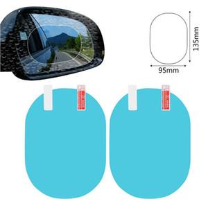 سيارة مرآة نافذة واضح فيلم مكافحة الضباب أفلام السيارات مرآة الرؤية الخلفية فيلم واقية ماء ماء سيارة ملصقا
