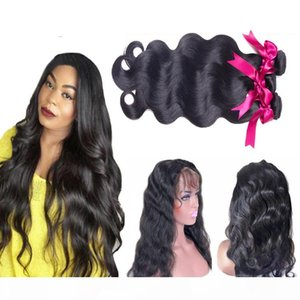 360 Full Lace Frontal Closure With Brazilian Straight Virgin Human Hair Weaves Bundles Top 8A Grade Peruvian Indian Malaysian Cambodian Hair