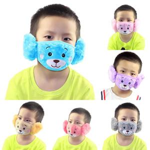 الشتاء أقنعة دافئ 2 في 1 أقنعة الوجه الأذن واقية الدب التطريز الأطفال الفم قناع الوجه مكافحة الغبار أقنعة XD23286