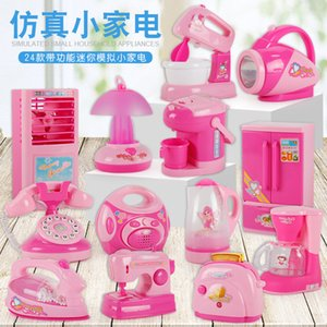 Kitchen Appliances Electric Toys House Play Simulation Children Gift Plastic Toy