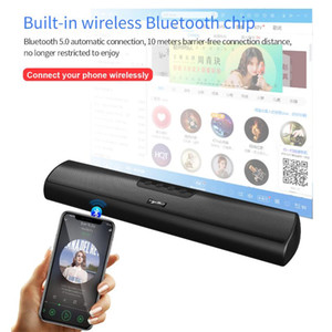 40W Wireless TV Soundbar Aux USB Bluetooth Speaker Stereo Bass Sound Box Portable Subwoofer,Not 20W Home Theater System boombox