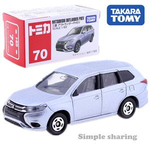 Tomica No.70 Mitsubishi Outlander PHEV 1 63 Takara Tomy Diecast Metal Car In Toy Vehicle Model Kids Collection Gift