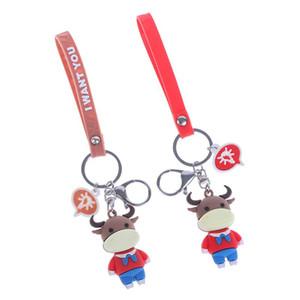 1pcs Cartoon Belle Dairy porte-clés vache mignonne poupée porte-clés fille sac pendentif Accessoires Porte-clés
