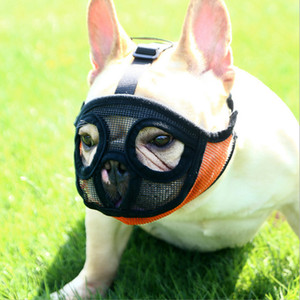 Short Snout Pet Dog Muzzles Comfortable Adjustable Mesh French Bulldog Pug Mouth Muzzle Mask Dog Training Bark Control Device