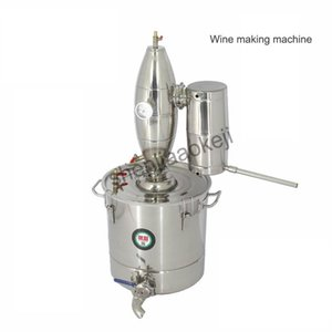 Small brewing machines brewers High-quality wine distillers Wine brewing equipment making machine 1PC