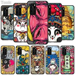 Chinese Illustration Bling Cute Black Silicone Case For Huawei P30 P20 Pro P40 Lite 5G P Smart 2020 Z S Plus 2019 Soft Cover