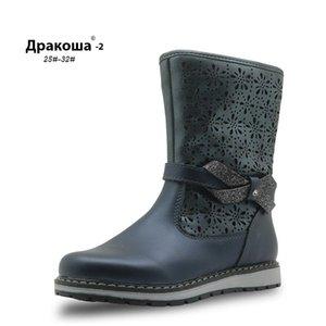 우편 번호 EUR 25-32 여아 패션에 대한 APAKOWA 겨울 여자 부츠 정품 가죽 중순 송아지 새로운 2020 플랫 신발 솔리드 겨울 부츠