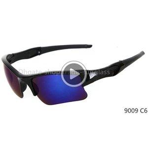 Nuovi uomini Black Sunglasses Occhiali da sole Lente Telaio / Blu PRI 9 Arrivo Occhiali da sole Brand Brand Cycling Fabbrica Fashion Color Colour Sunglasses Sport Specchio Sport Colori Wimt