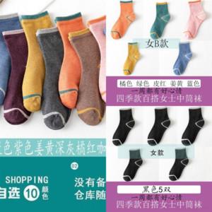 HHE5 Summer Fresh Fresh Tou Qi WA Almacenamiento de moda transpirable Malla de mujer Japanese y Koreansock Pequeño verano Calcetines cortos para niños