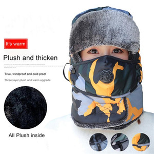 Adult Outdoor Lei Feng Hat Winter Warm And Windproof Ear Protection Breathing Hole Mask Face Mask Bib Camouflage Lei Feng Hat
