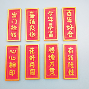 chinese fridge message magnet souvenirs,Simulation Food Magnet For Kids Message Holder decoration