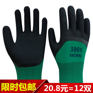 Pairs of Foam Wear-resistant Dipping Protective Breathable King Anti-skid 12 Hanging Belt Adhesive Work Labor Protection Gloves