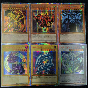 55PCS Yu Gi Oh Blue Eyes White Dragon DIY Colorful Toys Hobbies Hobby Collectibles Game Collection Anime Cards 201014