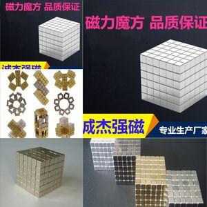 CDT Функциональный Buckyball Bead Puzzle Марк Magic Buck Ball Puzzle Ptoy Cube Toy Buck Ball Assembly Fiet