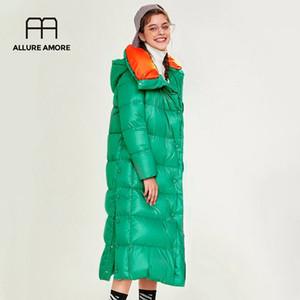 Allure Amore Veste d'hiver NOUVEAU HAUTE QUALITÉ FEMMES LONGUE DOWN DOWN BLANCHE DU DUCK VEST DOCKET DOUBLEMENT Femme Léger Epais Vêtements 201030