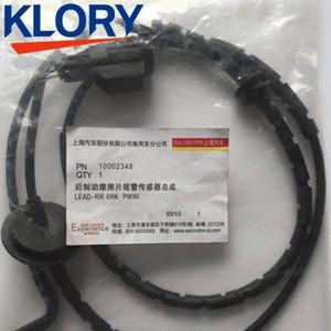 10002348 Front Brake Pad Sensor For Roewe550 MG6 s8fJ#