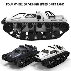 JJRC D843 1 12 2.4G Simulation RC Off-Road Drift Military Tank Model Kids Toy High Speed Full Proportional Control Vehicle Model