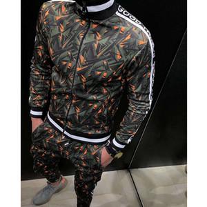 Mens Veste automne et en hiver nouvelle rue veste de sport de veste de la mode casual style de mode ajustement à glissière