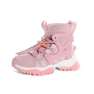Children's Shoes New Mesh High-help Kids Sport Shoes Breathable Fashion Boys Girls Sneakers Size 26-37 201202