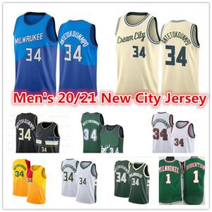 الرجال 2021 جديد جيانيس 34 antetokounmpo جيرسي أوسكار 1 روبرتسون جري 11 عطلة راي 34 allen city الملكي الطبعة كرة السلة الفانيلة