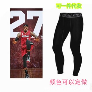 Men's tights basketball bottoming training stretch sports Capris fitness compression Pants