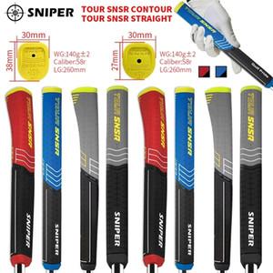 غولف مضرب قبضة المطاط مسدس كونتور ثلاثة ألوان ثلاثة الحجم لاختيار جولف قبضة نادي 201029