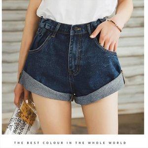 Streamgirl vita alta Denim Shorts donna breve Femme piedino largo elastico in vita Vintage Jeans Shorts Loose Women Estate