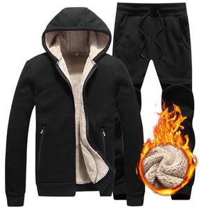 Mens soddisfare spessore inverno uomini casual tuta sportivo Zipper Mens Hooded serie di riscaldamento più velluto Sport Suit Solido Colore