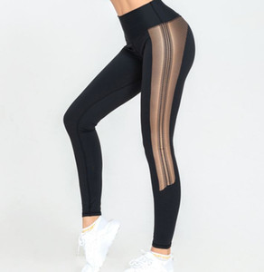 woman's yoga pants dry fast high waist peach buttock