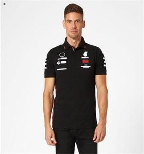 F1 Formula One Summer Tendance Polo à manches courtes Polyester Séchage rapide Revers T-shirt T-shirt Forêt Road Cyclisme Jersey avec la SA