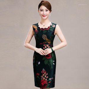 Mother of Bride Dress Suit Long Sleeve High Quality Uniform For Wedding Vintage Elegant Chic Ladies Work Plus Size Two Piece Set1