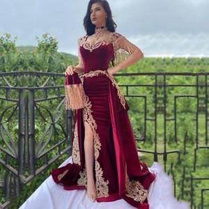 2021 Elegant Saudi Arabia Fall Winter Burgundy Velvet Prom Dresses Detachable Overskirt Appliques Gold Lace Tassel Long Formal Evening Gowns
