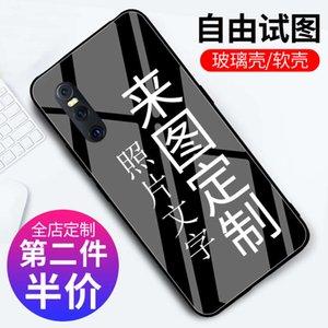 Vivox27 telefone móvel X30 líquido sílica gel x27pro envelhecido envelhecido espelho pacote fosco macio anti-gota x23 magia cor version4fre