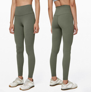 2021 The New Brand Same Style Yoga Pants Womens High Waist Hip Hips Running Tight Feet Fitness Pants Yoga Trousers