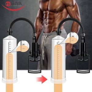Männliche Massage Penis Y200616 Erwachsene Extender Penis Sleeve Pump Trainer Enlargerment Masturbator Pump mit Sex-Spielzeug Beilile Männer Für Nsmhk