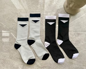 New Designer Mesh Hosiery Short Socks For Women Fashion Spring Ladies Girls streetwear Silver Thread Sock Stocking Drop shipping
