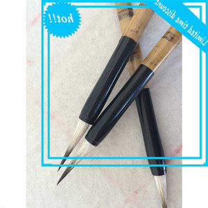Zihao traditional Chinese painting and line draw the peak freely, eyebrow drawing brush can copy Sutra, small seal script