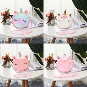 8sO9 Korean Children039;s Mini Handbag Sequin Cute Girls Butterfly Crossbody Bags for Kids 2020 Chain Clutch Purse ShoulderBag