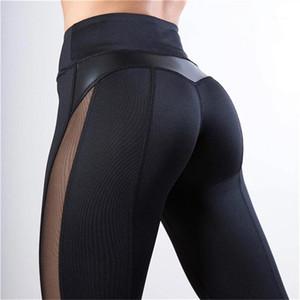 Fitness-Legging Frauen Herz-Training legginngs Femmle Mesh und PU-Leder-Patchwork-Leggings Solide Hose1